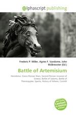 Battle of Artemisium