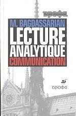 Lecture analytique communication. Аналитическое чтение: учебник французского языка для 5 курса институтов и факультетов иностранных языков