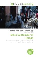 Black September in Jordan