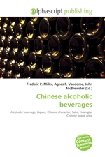 Chinese alcoholic beverages