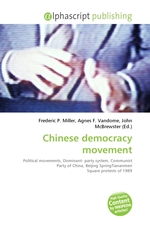 Chinese democracy movement