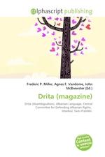 Drita (magazine)