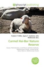 Carmel Hai-Bar Nature Reserve