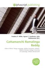 Cattamanchi Ramalinga Reddy