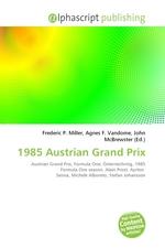 1985 Austrian Grand Prix