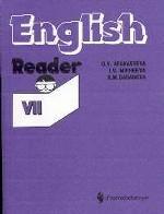 Книга для чтения к учебнику английского языка для 7 класса школ с углубленным изучением английского языка, лицеев, гимназий, колледжей