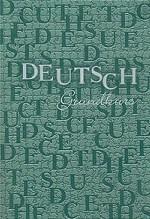 Deutsch. Grundkurs