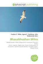 Bhavabhushan Mitra