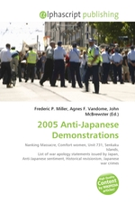 2005 Anti-Japanese Demonstrations