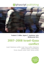 2007–2008 Israel–Gaza conflict