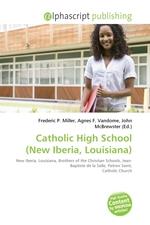 Catholic High School (New Iberia, Louisiana)