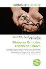Ethiopian Orthodox Tewahedo Church
