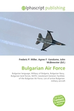 Bulgarian Air Force