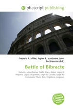 Battle of Bibracte