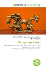 Fengshen Yanyi