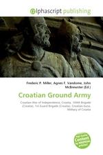 Croatian Ground Army