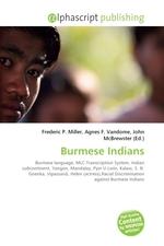 Burmese Indians