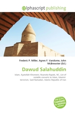 Dawud Salahuddin