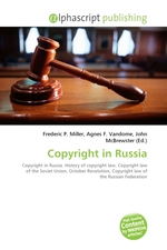 Copyright in Russia