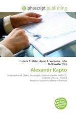 Alexandr Kapto