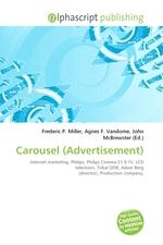 Carousel (Advertisement)