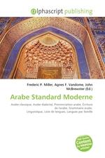 Arabe Standard Moderne