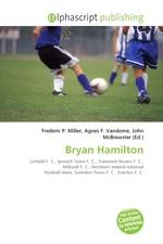 Bryan Hamilton