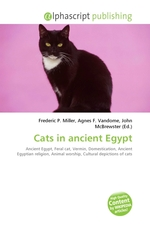 Cats in ancient Egypt