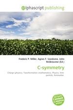 C-symmetry