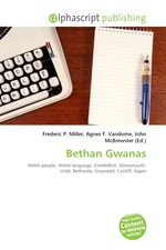 Bethan Gwanas