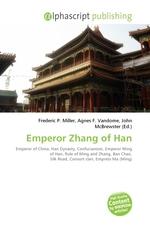 Emperor Zhang of Han