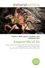 Emperor Mu of Jin