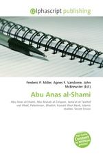Abu Anas al-Shami