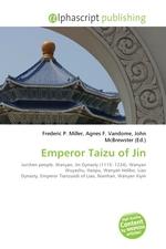 Emperor Taizu of Jin