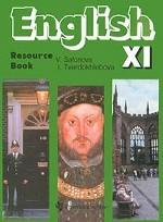 English. Resource Book. XI Class