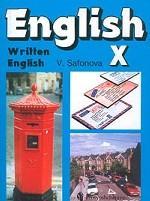 English. Written English. X Class