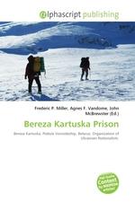 Bereza Kartuska Prison
