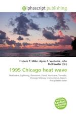 1995 Chicago heat wave