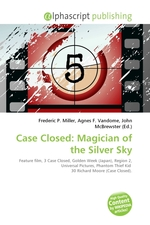 Case Closed: Magician of the Silver Sky