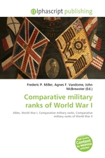 Comparative military ranks of World War I