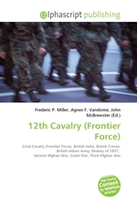 12th Cavalry (Frontier Force)