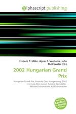 2002 Hungarian Grand Prix