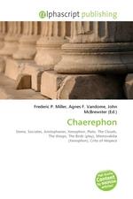 Chaerephon