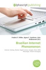 Brazilian Internet Phenomenon