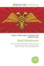 Basil Boioannes