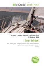 Ems (ship)