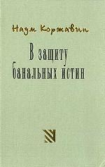 moloduyu-devushku-trahayut-rakom
