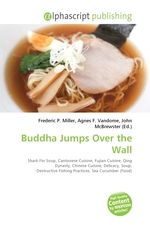 Buddha Jumps Over the Wall
