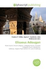 Elisaeus Adougan