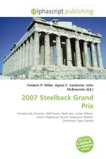 2007 Steelback Grand Prix